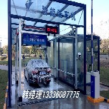 全自动洗车机价格视频介绍全自动洗车机视频演示