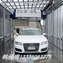 镭豹全自动洗车机价格介绍自动洗车机视频