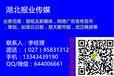 襄阳晚报登报挂失电话133一4343一9190