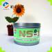 江西环保油墨生产厂家802荧光绿胶印油墨环保纸张印刷油墨