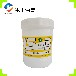 广州环保胶印油墨印刷油墨助剂耐磨剂工厂直销诚招经销商