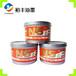 广东胶印油墨环保纸袋印刷油墨单张纸专色油墨金红工厂直销