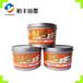 大豆胶印油墨高附着高浓度防紫外线油墨耐晒金红油墨批发