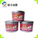 广东胶印油墨厂家环保耐光高浓度大豆油胶印四色红油墨印刷油墨