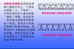 深圳钢筋桁架楼承板厂家,供应深圳钢筋桁架楼承板