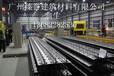 东莞铝镁锰板湛江生产厂家