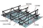 揭阳铝镁锰板湛江生产厂家