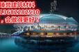 惠州铝镁锰板阳江生产厂家