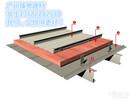 潮州铝镁锰板清远生产厂家