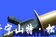 浙江嘉兴秀洲区PC300-7主溢流阀图片小松挖掘机PC300-7主控阀溢流阀件号723-40-92101