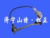 PC210-8伺服活塞708-2L-06660广东梅州平原县PC200-7/-8空调鼓风机