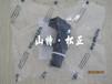广东梅州兴宁市小松360-7泵胆配流盘九孔柱塞铜球两个摇摆两个摇摆座两个顶针六个伺服活塞碳环四个修理包泵中缝铜网