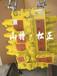 小松300/400-6/7挖掘机分配阀/主阀广东?#20998;?#22823;浦县PC300-7主阀分配阀小松挖掘机配件专业小松挖掘机PC300-7分配阀
