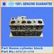 小松挖機配件PC120-6EO冷凝器22B-979-1640浙江湖州安吉PC360-7水箱上水管207-03-71220