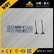 小松挖机PC360-7驾驶室门6210-11-7830,S6D104E-2A缸垫贵州遵义余庆县PC240-8的工子架、马拉头