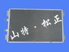 小松挖机配件PC200-7老款冷凝器散热器油冷机油冷却器黑龙江齐齐哈尔龙江县PC130-7水泵6205-61-1202