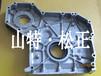 液压变矩器16Y-11-00000/CYJ380江苏宿迁宿城供应厂家直销山推16Y-11-00009液力变矩器壳体变矩器壳16Y-11-00009