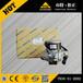 小松pc400-8/450-8挖机发动机起动马达600-813-6632河南洛阳汝阳小松PC450-7直喷起动马达600-813-9322