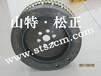 PC200-7皮带轮支架6732-61-3120发动机支架总成6732-61-3120河南三门峡陕州风扇支架