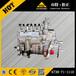 小松原厂配件6743-71-1131小松挖掘机高压油泵四川绵阳北川小松pc300-7柴油泵