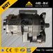 小松推土机D375A齿轮泵704-71-44002出口齿轮泵日本小松d375a-1/2/3/5齿轮泵