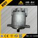 供应小松装载机泵WA120装载机配件wa系列装载机变速泵705-11-34011wa430-2齿轮泵