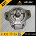 小松WA90装载机齿轮泵!供应小松Komatsu转向泵705-11-33100液压齿轮泵