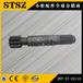 D155A-5螺栓175-32-41261四川攀枝花米易县D155A-2螺栓D155A-2A螺栓