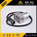小松配件PC300-7液壓泵電磁閥702-21-55701浙江金華永康小松大泵電磁閥702-21-56900