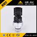 小松挖掘机配件6744-81-4010进气压力传感器贵州遵义绥阳小松PC200-8压力传感器