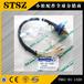 供应小松PC200-6-7空滤灰尘传感器7861-91-1420福建龙岩武平小松原厂PC200-6传感器