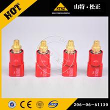 小松PC200-6/7压力传感器206-06-61130溢流阀广东韶关始兴县小松PC200-8传感器