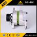 天津河东小松PC360-7发动机发电机原装发动机S6D107原装件发动机发电机600-861-3111