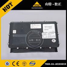 原装小松挖机配件PC300-8发动机控制器600-468-1200浙江金华义乌