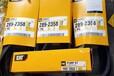 陜西安康卡特皮勒C7發動機皮帶2892358適用C4.4C6.6C7.1皮帶
