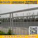 三亚交通道路护栏人行道隔离栏定安公路防撞护栏京式护栏图片