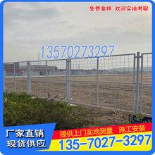 茂名小区边框隔离栅高速公路护栏网湛江铁路防护网现货