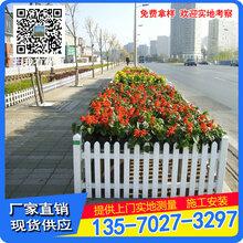 厂家直销广州pvc塑钢护栏电力围栏深圳社区插条式PVC护栏图片