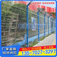 供应各种护栏网海口厂家三亚污水处理厂浸塑护栏网现货批发图片