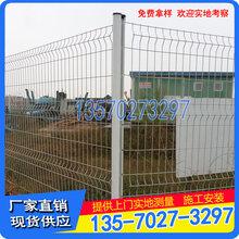 澄迈厂家供应桃型柱护栏文昌矿场围栏网铁丝网质量图片