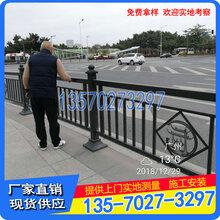 厂家生产佛山新型港式护栏市政道路护栏茂名标准道路防撞栏图片