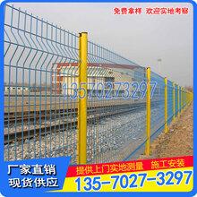 桃型柱护栏网东莞厂家广州4S点围墙护栏铁路围栏网质量图片