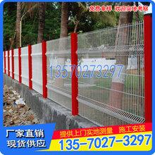 厂家现货供应桃型柱护栏网清远电厂高档围栏网隔离网价格图片