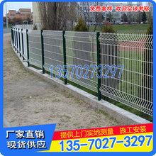 广州桃型柱护栏有现货中山厂区热镀锌铁丝围网防护栏包送货图片