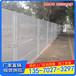 珠海佛山市政道路施工项目施工范围内及周边安装冲孔板围挡