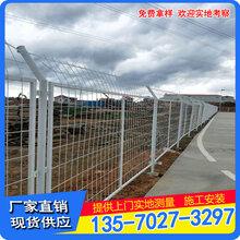 专供湛江建筑护栏网工地围栏网茂名场地防护网厂家图片