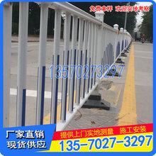 城市道路护栏惠州交通护栏深圳商业街防护栏护栏厂家图片