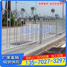 汕头道路建设防护栏图片惠州道路中间隔离栏马路护栏价格图片