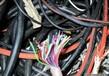 舟山電纜回收(提前透露一下)本周電纜回收價格言不由衷