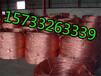 慈溪电缆回收市场价格